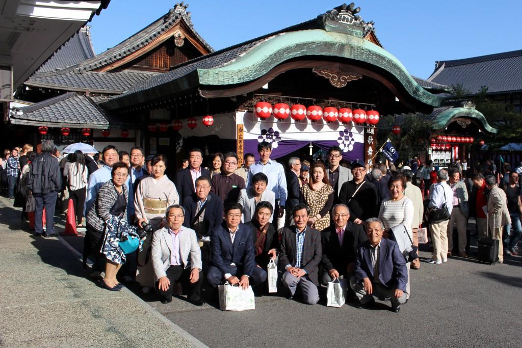 京都研修会